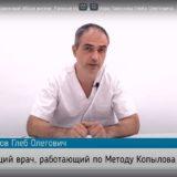 Тихонов Глеб Олегович гиподинамия