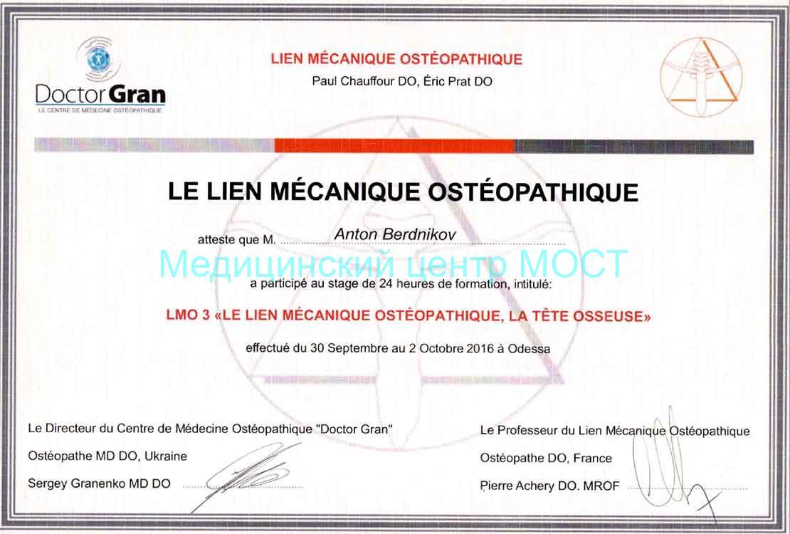 2016 sertifikat osteo doktorgran 1