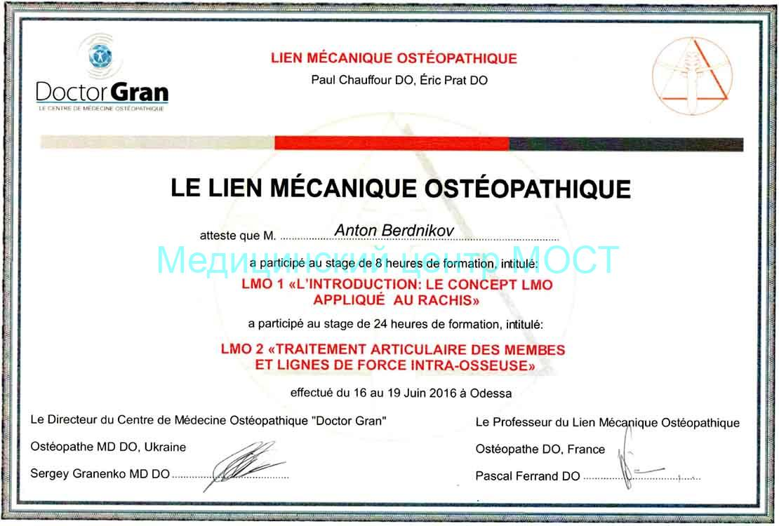 2016 sertifikat osteo doktorgran 2