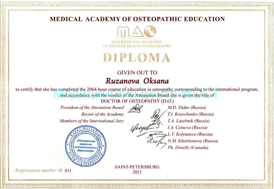 diplom osteopatiya