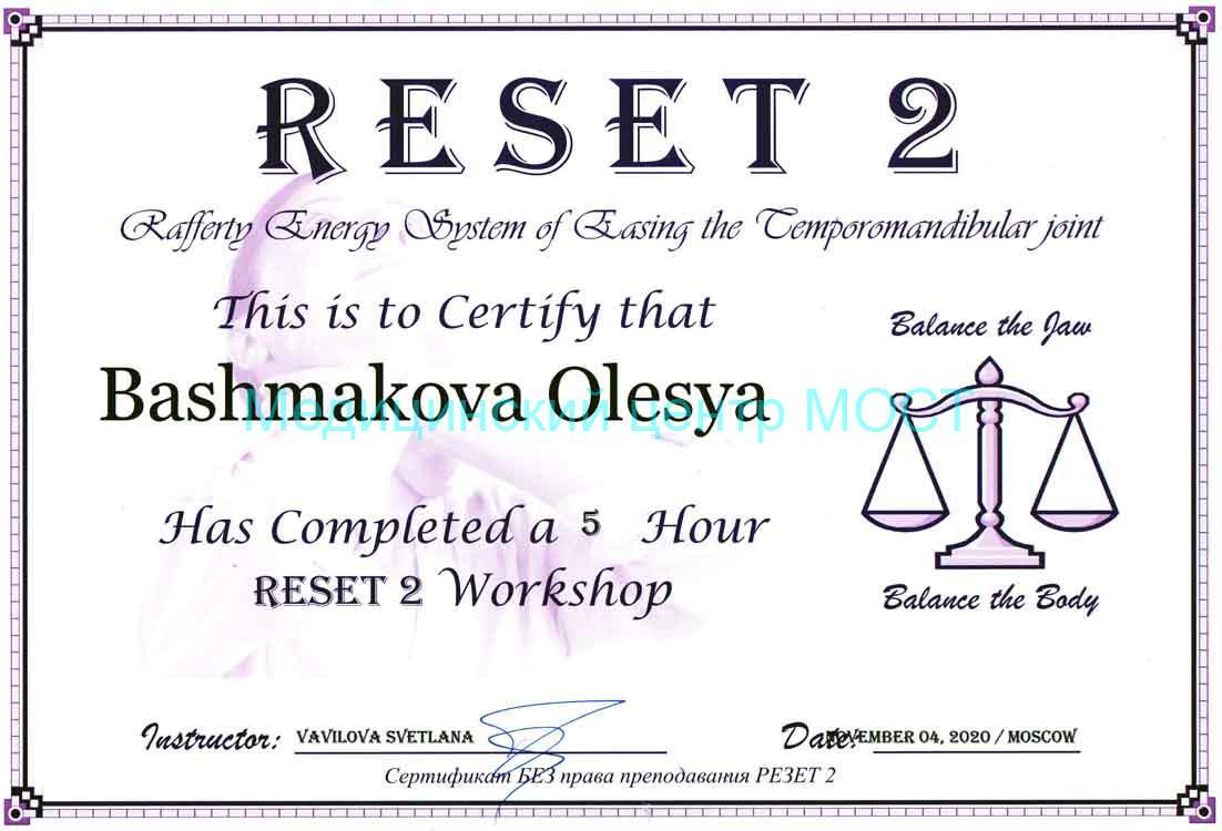 sertifikat balans bodi