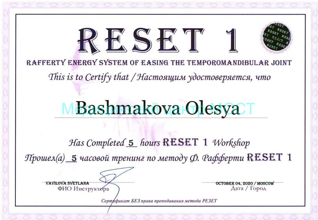 sertifikat metod rafeti